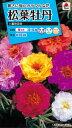 【メール便対応】【タキイ種苗】【花種】松葉牡丹 八重咲混合(FMB119)