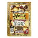 【東商】じゃがいも・いも類の肥料 2kg