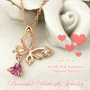 ピンク トルマリン ダイヤモンド ネックレス K10 PG (