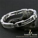 サージカルステンレススチール(316L) メンズ ブレスレット/バングル (ZTB1900) Zanipo