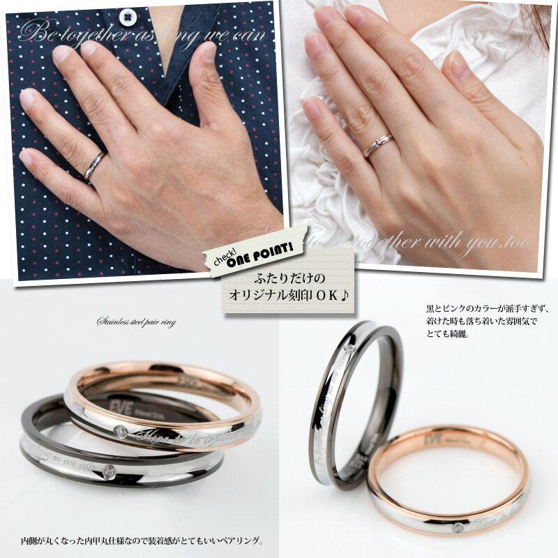ペアリング 刻印 ステンレス ダイヤモンド サ...の紹介画像3