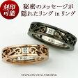 ペアリング 刻印 サージカルステンレス (316L) リング ダイヤモンド ステンレス アクセサリー 合わせるとハート(e-宝石屋) 絆 ペア 指輪 jbcj 刻印無料 刻印可能(文字彫り) 金属アレルギーにも強い ステンレス 刻印 ペアリング