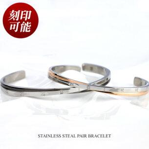 ペアバングル ブレスレット ダイヤモンド サージカル ステンレス スチール