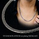 (即納可)チタン ネックレス ダブル喜平 6面カット 60cm 4.5mm (プラチナ イオン プ