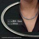 (即納可) チタン ネックレス ダブル喜平 6面カット 50cm 6.5mm (プラチナ イオン
