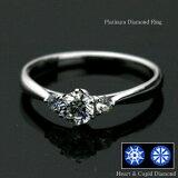 婚約指輪 エンゲージリング (鑑定書付) プラチナ ダイヤモンド リング 0.3ctアップ(0.3ct, up) 3エクセレントカット(3excellent) ハートアンドキューピ