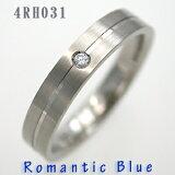 結婚指輪 マリッジリング 18金ホワイトゴールド RomanticBlue(ロマンティックブルー) 4RH031 サファイヤ&ダイヤ入り【】【楽ギフ包装】(e-宝石屋)ジュエリー