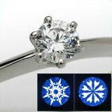婚約指輪 エンゲージリング(鑑定書付)プラチナ ダイヤモンドリング 0.3ctアップ(0.3ct, up) Excellentカット ハートアンドキューピット(h&c) 3EX(ト