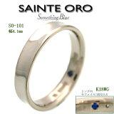 SAINTE ORO結婚指輪SO-101B(特注サイズ)【】【品】【RCP】【バレンタイン特集2014】(c)