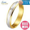 結婚指輪 マリッジリング 単品 プラチナ900/18金ゴール...
