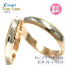 結婚指輪 マリッジリング プラチナ900/18金ピンクゴール...