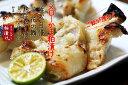 静岡県浜松市地酒「花の舞」酒粕使用メロかま粕漬けたっぷり1kg2段回仕込みで味がしっかりのっています【送料無料】