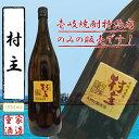 【麦焼酎】 村主(すぐり) 25度 1800ml -重家酒造...
