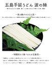 【ふるさと納税】A2-013 令和2年産長崎県対馬産「ほたる舞う三根川の米」
