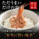 ただうまいだけの塩辛 500g 長崎 国産 イカ使用 肉厚 ...