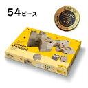 【クーポン配布中】キュボロ スタンダード cuboro 54ピース大容量セット スタンダード日本語入門書付き 木のおもち