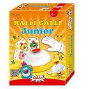 ハリガリ ジュニア おもちゃ 玩具 ゲーム パーティーゲーム 知育玩具 スピードゲーム AMIGO アミーゴ4歳 5歳 6歳 家あそび ドイツ 楽天 日本語