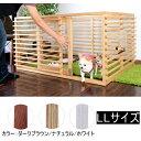 ワンちゃんケージ(LLサイズ)小型犬用 室内用 ペット ドッグゲージ 送料無料 楽天