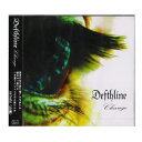 艺人名: D - CD 『Change』Defthline