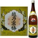 越乃寒梅 別撰 特別本醸造 1.8L 【02P09Jul16】【RCP】