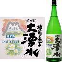 柿田川の恵み 大湧水緑米仕込・純米酒1.8L・