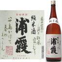 浦霞純米酒1.8L