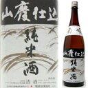 菊姫 山廃純米酒 1.8L