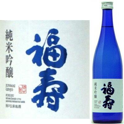 楽天市場】福寿 純米吟醸 ブルー...