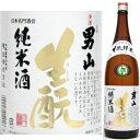 男山 生酛(キモト)純米酒 1.8L