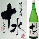 山形,鶴岡,酒田,庄内,日本酒