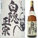 白隠正宗 誉富士 特別純米酒1.8L