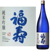 福寿 純米吟醸 ブルーボトル1.8L 【RCP】