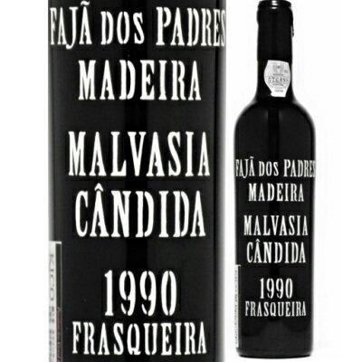 バーベイト マディラ マルヴァジア・カンディダ[1990]年 500ml