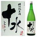 大山 十水 純米酒 1.8L
