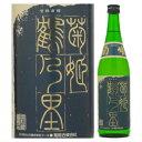 菊姫 「鶴乃里 30BY」純米酒 720ML  [2018]BY