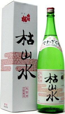 出羽桜 『枯山水』大古酒三年熟成1.8L