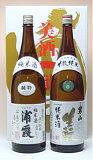 男山&浦霞[純米酒]1.8Lx2本ギフトBOX入りセット[free BOX] 【楽ギフ包装】【楽ギフのし宛書】【楽ギフメッセ入力】
