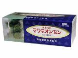 ★薬用浴剤マグマオンセン(30包1ケ月分)【3箱セットで1000円クーポン付き】