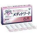 【第1類医薬品】メディトリート 膣座剤6個いり