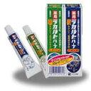 ■薬用ラカルトハーブ「モーニング&ナイト」セット 55g×2本 【医薬部外品】