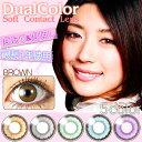 Dual_color01