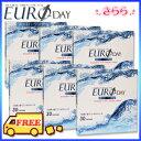 【処方箋不要送料無料】ユーロビジョン ユーロワンデー 6箱 (1箱30枚入) エルコンワンデー から