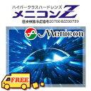 【送料無料】 【保証有】menicon メニコンZ ハードコンタクトレンズ片眼用(レンズ1枚