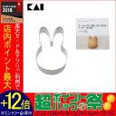 【メール便で送料無料】クッキー抜型 ウサギ 顔 DL6198...