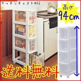 キッチンチェスト040ホワイト クリア 4段 送料無料 組立不要 調味料ラック キッチンラック キッチン収納 幅20cm ホワイト 幅20×奥行41×高さ93.6cm 隙間収納