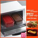 葛恵子のトースターパンAー76000 レッド・ブラウン【D】【楽ギフ_包装】【RCP】