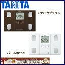 【タニタ 体重計】 体組成計 BC-314 パールホワイト メタリックブラウン【体脂肪計 内臓脂肪
