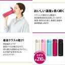 サーモス水筒 【サ...