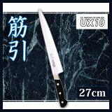 【】ミソノUX10 筋引No.722 27cm AMS22 722【en】【TC】【201305daki】 【RCP】【10P02jun13】