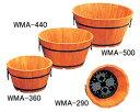 ウッドメッシュプランター浅型 WMA-440